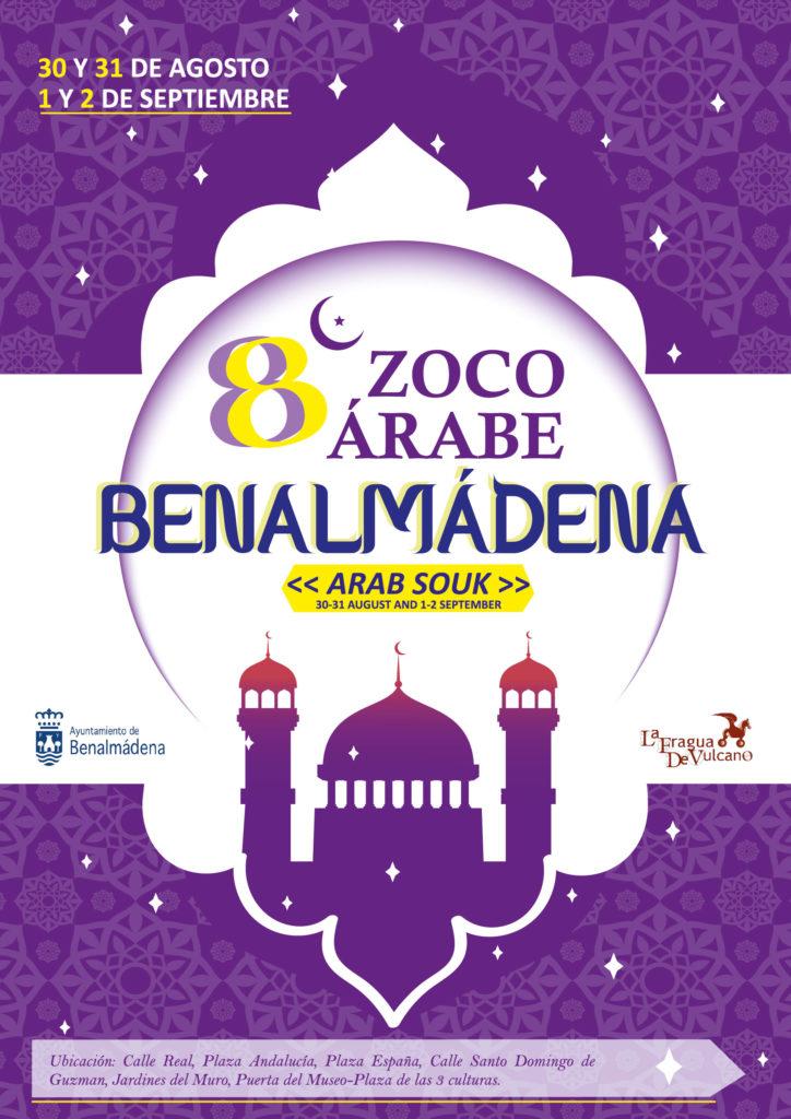 Cartel del 8º Zoco árabe de Benalmádena pueblo